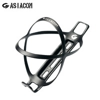ASIACOM Ultralight Full Carbon Fiber Bicycle Drink Water Bottle Holder MTB Road Bike Bottle Cage Cycling