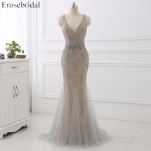 Robe de mariée éromariée, forme sirène, luxueuse, tenue longue de soirée, tenue longue de standing, tenue de bal, dos nu, gris clair, perles, 2020