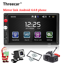 "Specchio Link 2din auto radio 7 ""HD Dello Schermo di Tocco Audio Stereo Bluetooth Video MP5 Lettore Multimediale Auto Videocamera vista posteriore TF USB FM"
