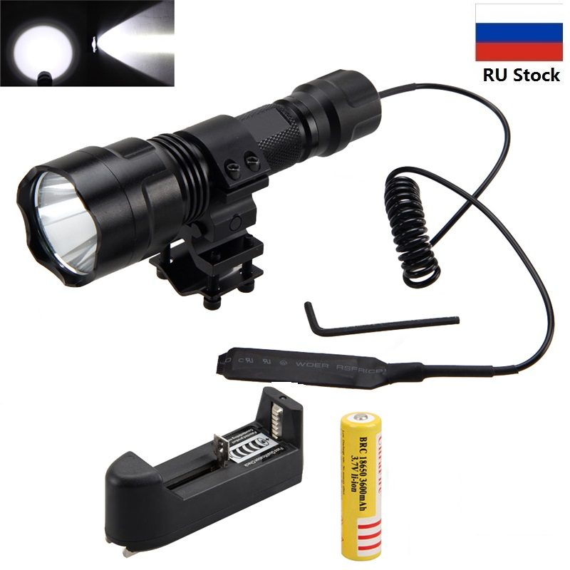 Portable 1000 lm Tactical Flashlight XML T6 LED Torch Light +Rifle Mount +Remote Pressure Switch+Battery+Charger+18650 BateryPortable 1000 lm Tactical Flashlight XML T6 LED Torch Light +Rifle Mount +Remote Pressure Switch+Battery+Charger+18650 Batery