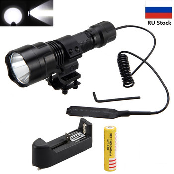Portable 1000 lm Tactical Flashlight XML T6 LED Torch Light +Rifle Mount +Remote Pressure Switch+Battery+Charger+18650 Batery sitemap 12 xml