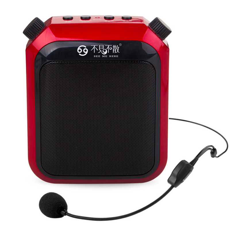 SEE ME HERE T1 Portable Wireless 2200mAh Amplifier for Teacher,Guider,Trainer