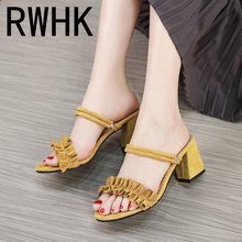 RWHK Two wearing thick heel sandals female 2019 summer new orean version of the wild suede revers ladies B400
