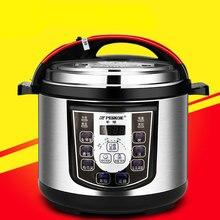 8-в-1 Давление Плита 800W 200 V/50Hz Crockpots Электрический Плита паровой автоклав для тушеного мяса автоклав для гребли