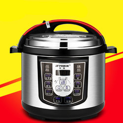 8-in-1 Pressure Cooker 800W 200V/50Hz Crockpots Electric Cooker Steaming Autoclave for Stew Autoclave for Rowing
