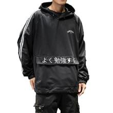letters print Mens Hoodies And Sweatshirts Casual Fashion Hip Hop streetwear sweatshirts man pring M-4XL 5XL stranger things