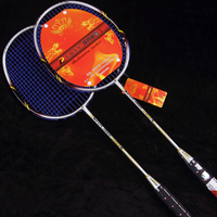 JUNRUI 2018 New Powerful badminton racket strong ultra light stiff high modulus graphite badminton rackets racquet 1 pair LD3016