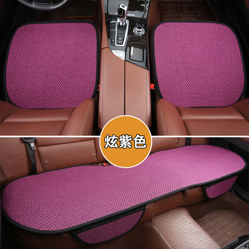 Four Seasons General Car Seat Simple Cushions Car pad Car Seat Cover For Volkswagen Beetle CC Eos Golf Passat Tiguan in Automobiles Seat Covers from Automobiles Motorcycles