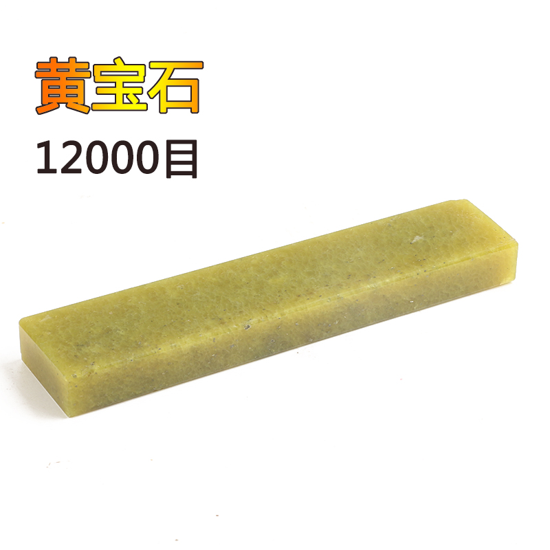 New Arrival 12000#Natural Emerald Stone Knife Fine Grinding Sharpening Stone 100*20*10mm