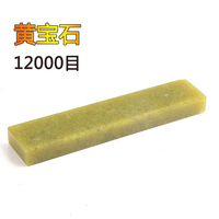 New Arrival 12000 Natural Emerald Stone Knife Fine Grinding Sharpening Stone 100 20 10mm