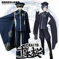 Горячий новый Senbonzakura Vocaloid KAITO косплей костюм косплей кимоно армия равномерное бесплатная доставка