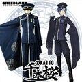 Nova Senbonzakura Vocaloid KAITO Cosplay Cosplay Kimono uniforme do exército frete grátis