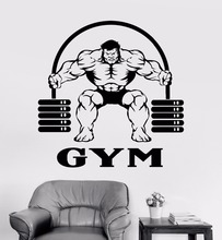 Art  Wall Sticker Gym Sports Wall Decoration Player Sports Club Decal Removeable Vinyl Art Poster Fitness Mural LY151 sports art art e875
