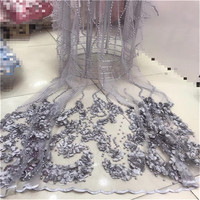 2018 New Design 3D Flower Lace Tulle Fabric High Quality Beaded French Lace Fabric Wholesale Dubai French Lace For Wedding Party