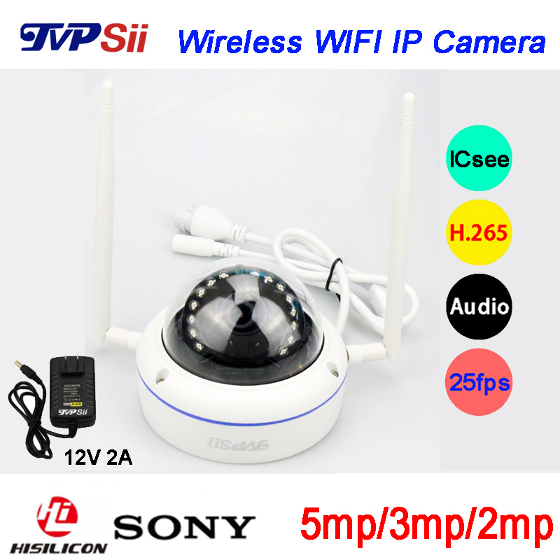 5MP 3MP 25pcs Infrared Leds H 265 25fps 128GB Two Antenna ONVIF Audio indoor Explosion proof WIFI IP Camera Free Shipping in Surveillance Cameras from Security Protection