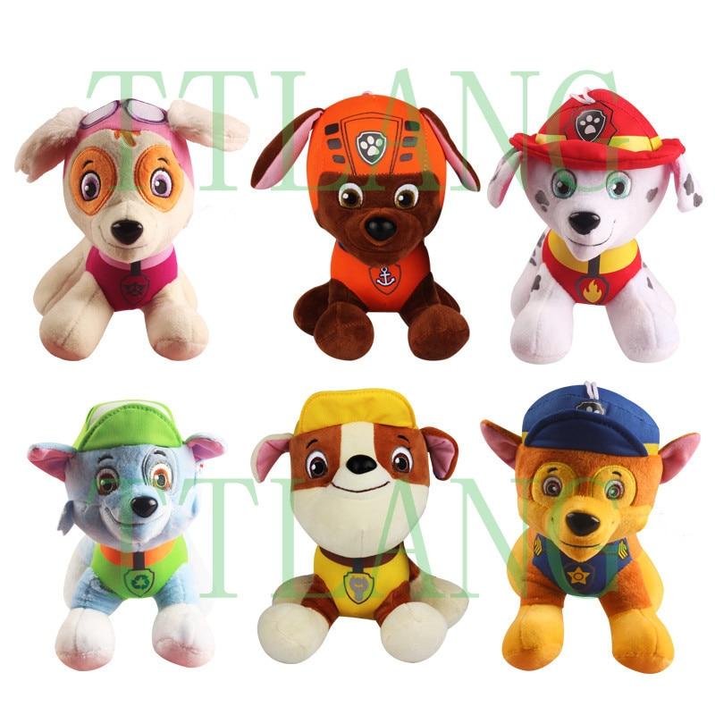 6pcs/set 8\u0027\u0027 20cm Pretty Dog Plush Toy The Preschool Children