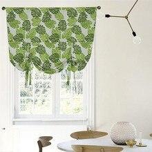 Kitchen Short Curtains Window Treatments Curtain Roman Blinds Jacquard Decorative Blackout