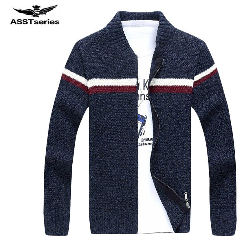 2017 NOUVEAU Printemps automne Hommes de patchwork zipper Cardigan Chandail Mâle Mince Tricoté Cardigans Pull Veste Pour Hommes 60z