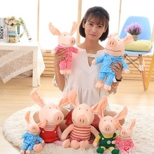 New Hot Cute Soft Happy Angel Pig Plush Toy Six Design Children Lovers Present 35cm 14inch No Including The Ear Free Shipping