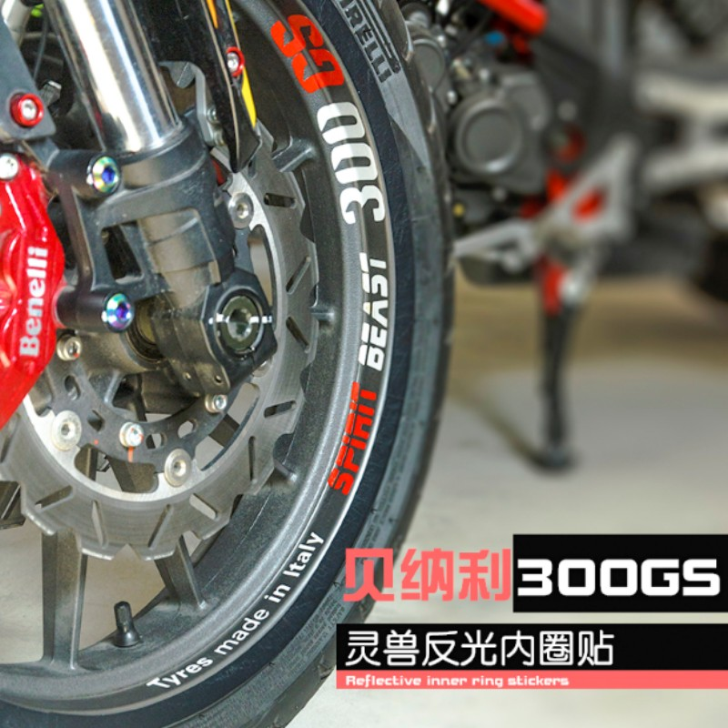 Spirit Beast motorcycle modified wheel inter Carbon fiber Reflective sticker very cool styling for Benali