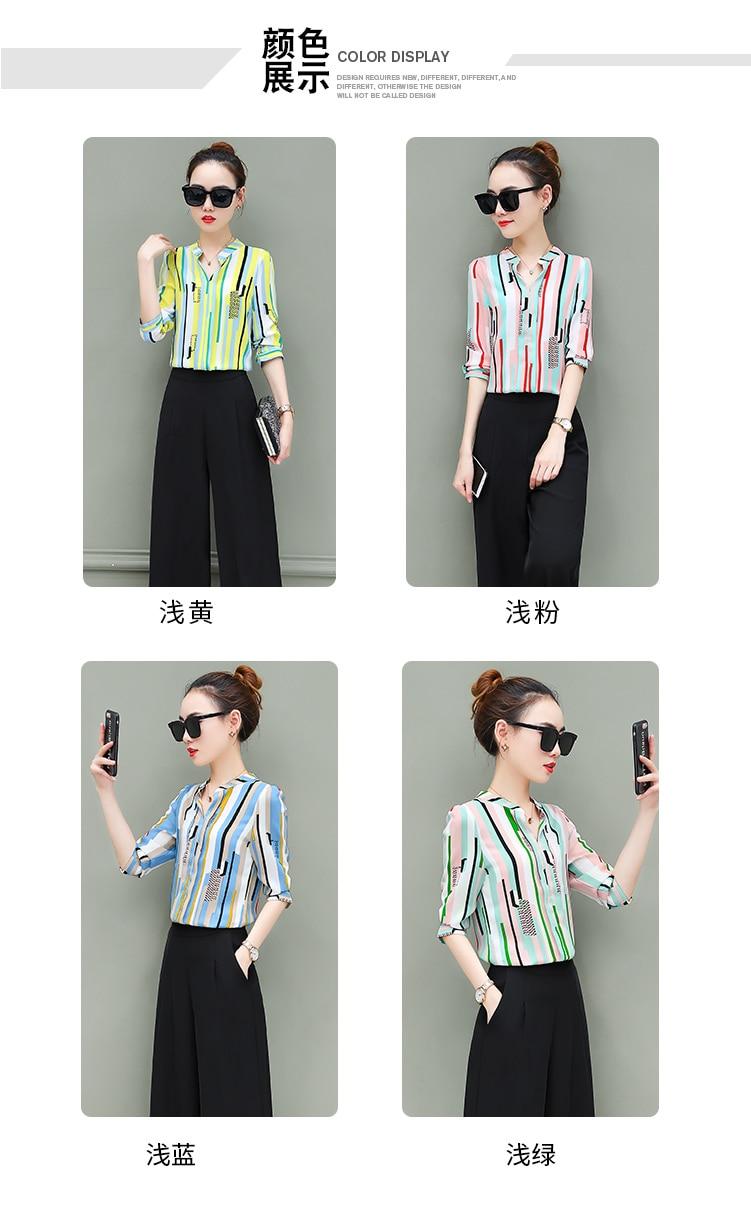 New OL suits 2018 summer Korean fashion stripe chiffon blouse top & wide-legged pants two pcs clothing set lady outfit S-4XL 5