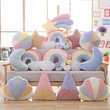Colorful Sky Series Plush Pillow Stuffed Moon/Luck Star/Rainbow Cloud/Shell/star Pillow Baby Kids Girls Birthday Gifts(China)