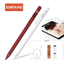 Suntaiho アップルの鉛筆スタイラスペン容量高精度 iphone アプリのプロ/1/2 / 3/4/ipad のミニ