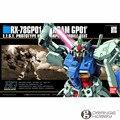 OHS Bandai HGUC 013 1/144 RX-78GP01 Gundam GP01 Mobile Suit Assembly Model Kits