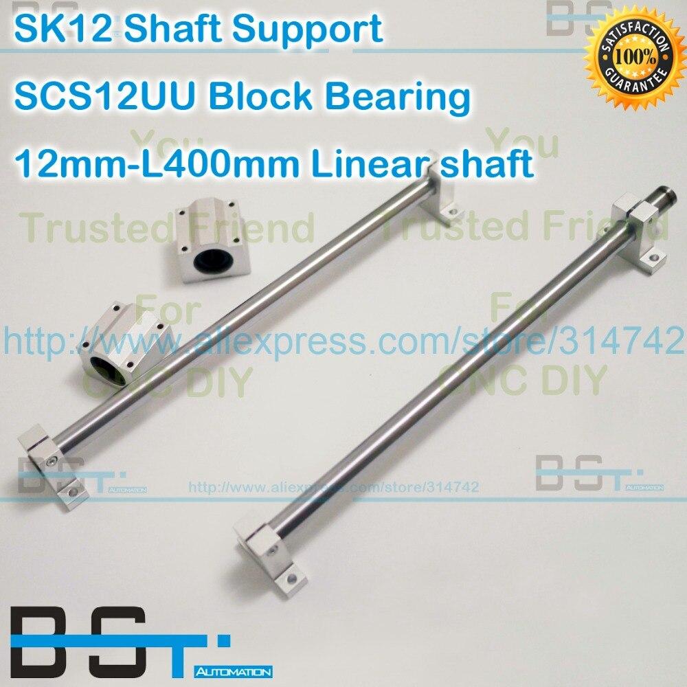 12 мм линейный круглая в сечении направляющая 2 шт. 12 мм-L400mm+ 4 шт. SK12 shaft Поддержка+ 4 шт. SCS12UU линейный подшипник в корпусе