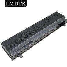 M4400 Baru Presisi KY265
