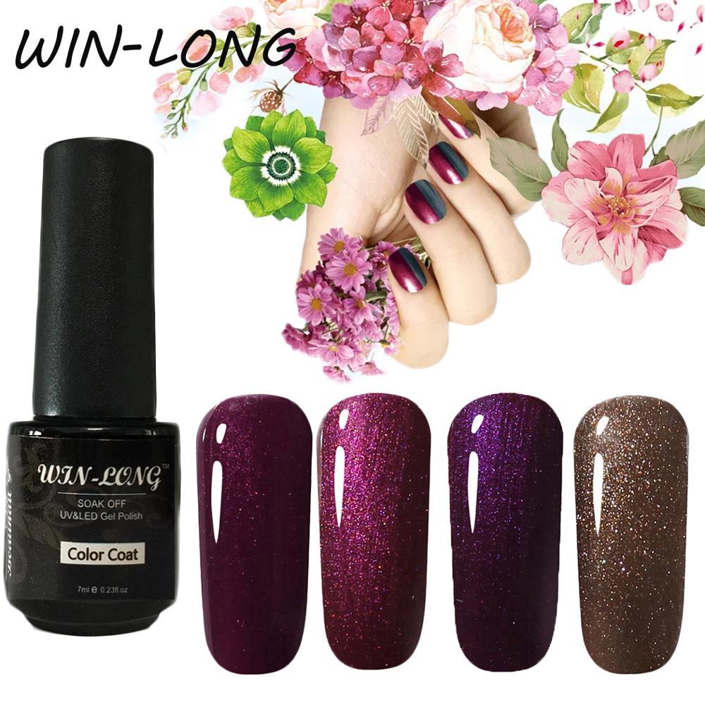 Темно-коричневый Цвет серии гель лак для ногтей Pure Цвета 7 мл гель лак Soak Off UV Led ногтей гель Лаки polygel комплект