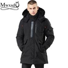 معطف رجالي شتوي Mwxsd بغطاء للرأس وياقة دافئة من الفرو للرجال معطف وسحاب سميك وسميك متوسط الطول معطف للتدفئة