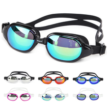 1f4e29bbf Adjustable UV Protection Swimming Glass Waterproof Anti-fog Swimming Goggles  Adult Glasses with Box for