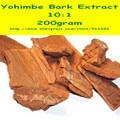 200gram Yohimbe Bark Extract Powder free shipping