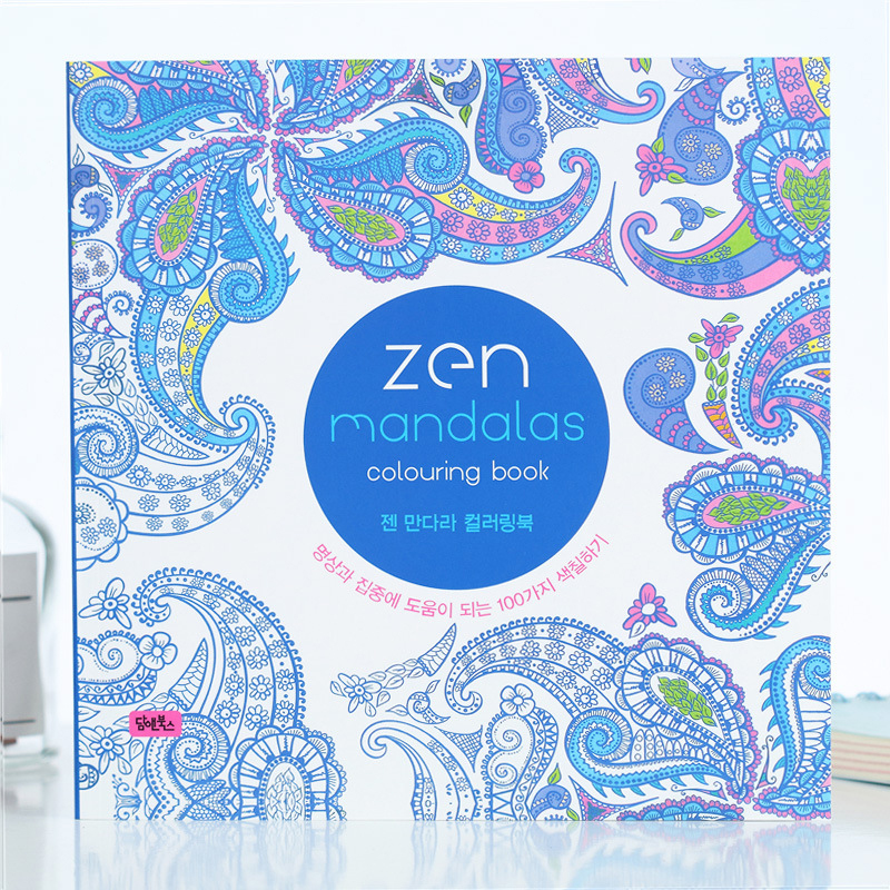 120 Pages Korean Mandalas Flower Coloring Book For Children Adult Relieve Stress Graffiti Painting Drawing Art Book Stationery