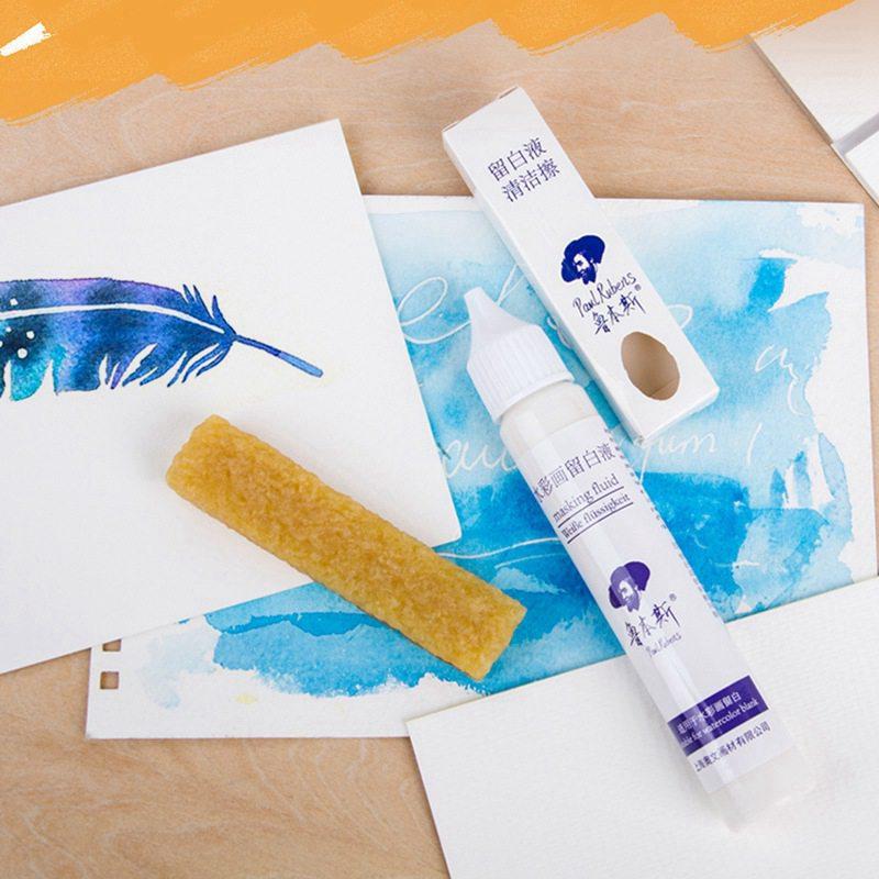 Paul Rubens 30ml Watercolor Masking Fluid Eraser Pen Shape Point Tip Water Color Art White Glue Covering Liquid Art Supllies