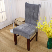 Thick Plush Chair Cover Spandex Solid Color Dining Chair Covers Stretch Flannel Seat Cover for Banquet