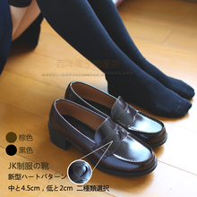 2016 New Japanese Style College Student Shoes Cosplay Lolita for Women/Girls Fashion Black/Brown Platform