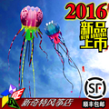 Jellyfish flor macia 2016 novos kiteS cerf volant vlieger octopus kite flying volantines nylon biruta ultraman brinquedo fun factory