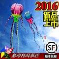 Jellyfish flor suave 2016 nuevos cometas cerf volant vlieger pulpo kite flying volantines nylon manga de viento ultraman juguete fun factory