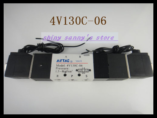 цены 1Pcs 4V130C-06 DC24V Solenoid Air Valve 5 port 3 position BSP 1/8