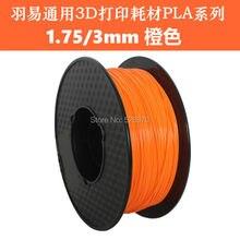 orange color 3d printer filament 1.75mm/3mm pla 3d printing plastic Rubber Consumables Material makerbot/ultimaker/reprap/kossel