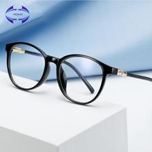 VCKA Anti Blue Light Glasses Frame Women Eye Protection Anti