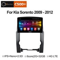 Ownice C500+ G10 2G+32G Octa Core android 8.1 car dvd for kia sorento 2010 2013 in dash car stereo gps nagavi headunit 4G SIM