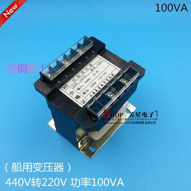 440V 220V turn 0.45A JBK3 100VA machine tool control transformer ...