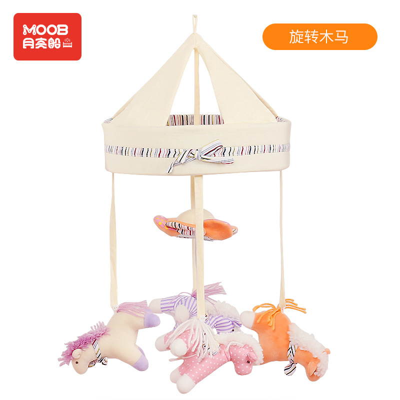Baby Bed Bell Newborn Turning toy Music Rotating bedside Bell Rattle crib portable bed bell toy rack arm bracket kindergarten music love baby rattle bedside hanging rattle gift box music bed bell