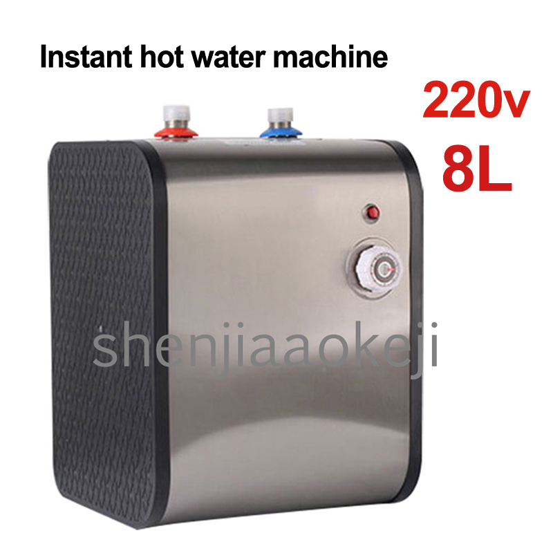 Household Desktop Straight Drink Water Heater Instant Hot Water Machine Speed Hot Water Dispenser Electric Heating Water Machine
