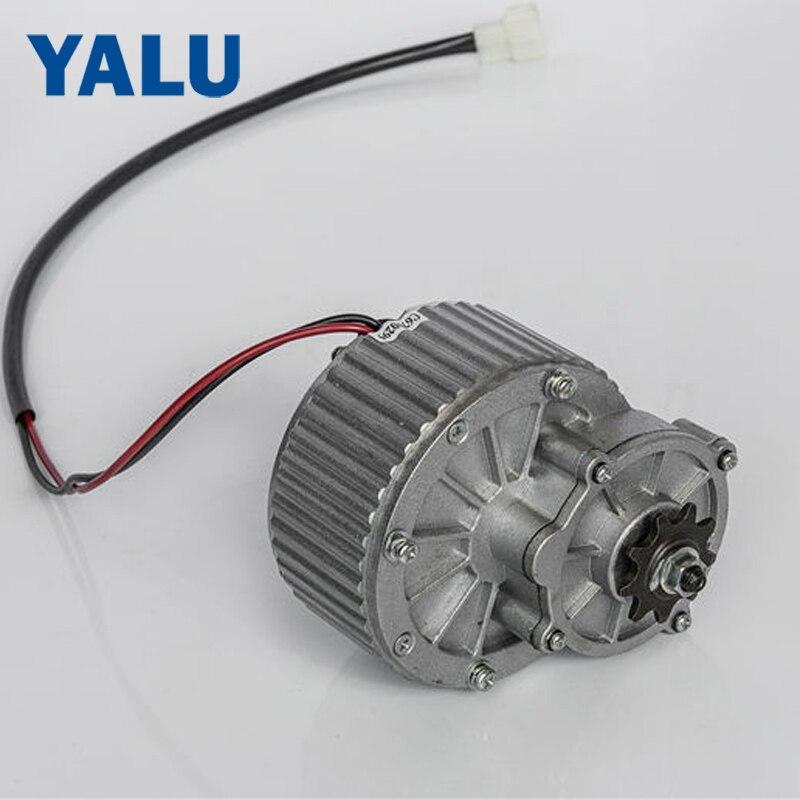 electric car brush DC Motor MY1018 450W 24V or 36V DC motor