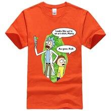 Прочная Очаровательная забавная Спортивная футболка мужская сумасшедшая Учёная Рик и Морти Crossift Топ выглядит так, как мы на спортивной футболке