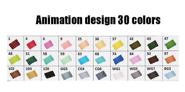 30 Animation design